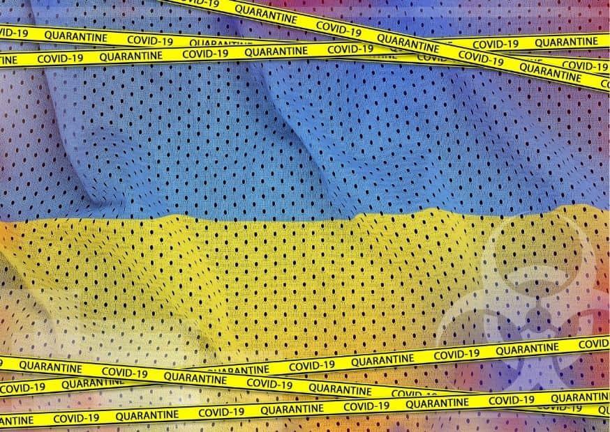 Карантин в Украине фото