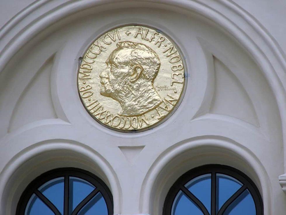 Нобелевский центр фото