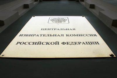 Правящая партия России на данный момент лидирует в парламентских выборах
