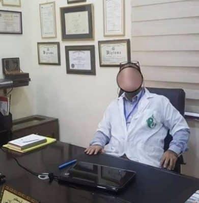 Террорист, напавший на сотрудника МАГАВ в Иерусалиме фото