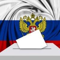 Выборы в России изображение