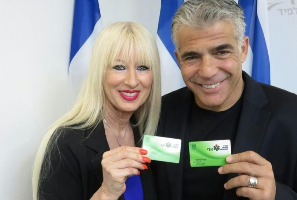 Яир Лапид и Двора Шерер фото