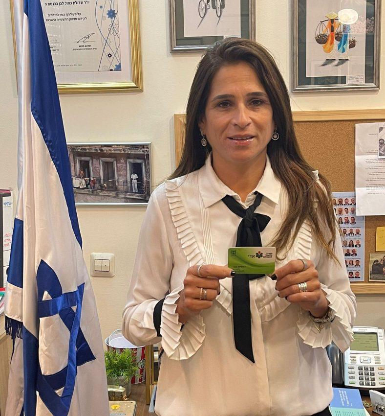 Мейрав Бен-Ари