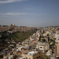 Восточный Иерусалим фото