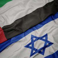 Флаги Израиля и ОАЭ фото