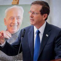 Ицхак Герцог на церемонии памяти Шимона Переса фото