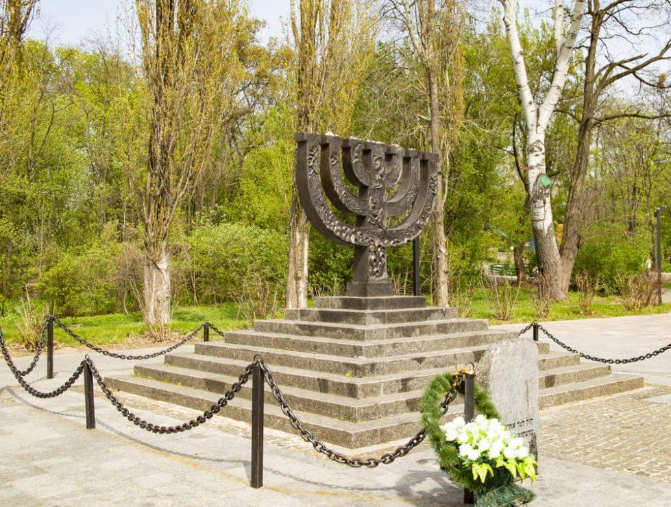 Мемориал жертвам Бабьего Яра фото