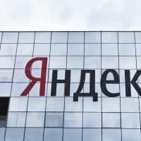 Офис Яндекс фото