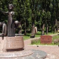 Памятник жертвам трагедии в Бабьем Яру фото