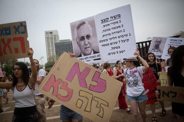 SlutWalk Tel Aviv фото