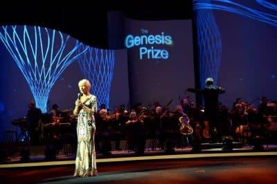 Вручение премии Генезис фото