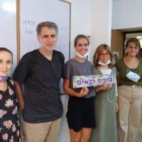 Репатриантам помогают выучить иврит